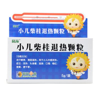 葵花 小儿柴桂退热颗粒 5g*10袋/盒