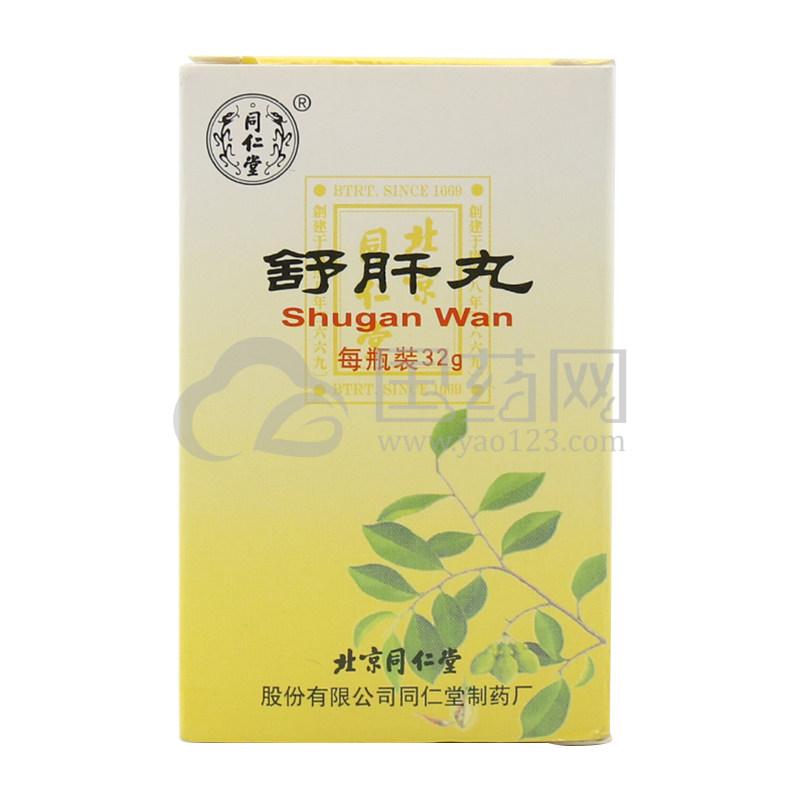 同仁堂 舒肝丸 32g*1瓶/盒