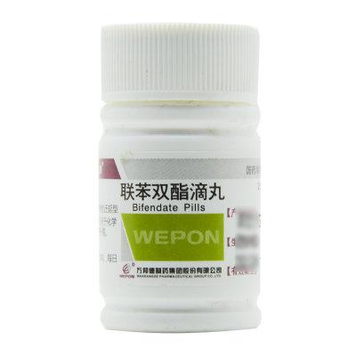 扶健 联苯双酯滴丸 1.5mg*250丸/瓶
