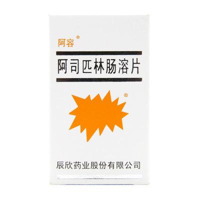 阿容 阿司匹林肠溶片 25mg*100片/盒