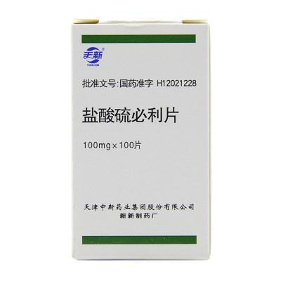 天新 盐酸硫必利片 100mg*100片/盒