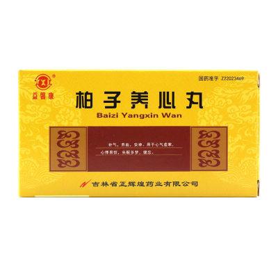 益馨康 柏子养心丸200丸/盒