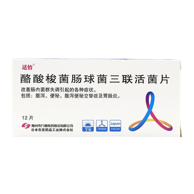 适怡 酪酸梭菌肠球菌三联活菌片200mg*12片/盒