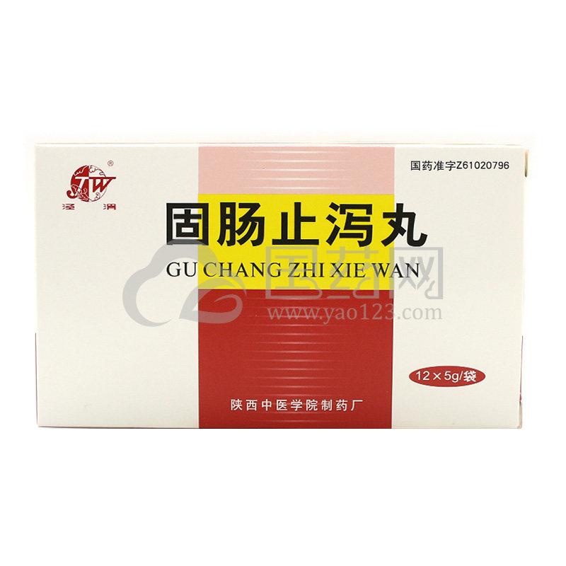 泾渭 固肠止泻丸 5g*12袋/盒