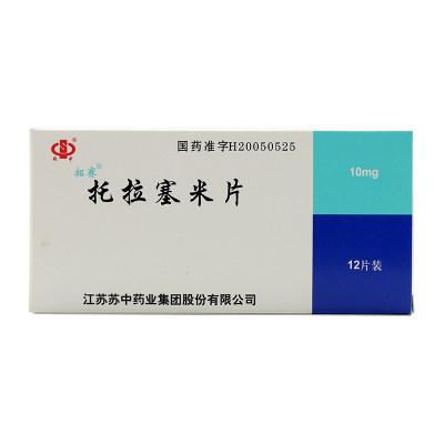 拓赛 拓赛 托拉塞米片 10mg*12片/盒
