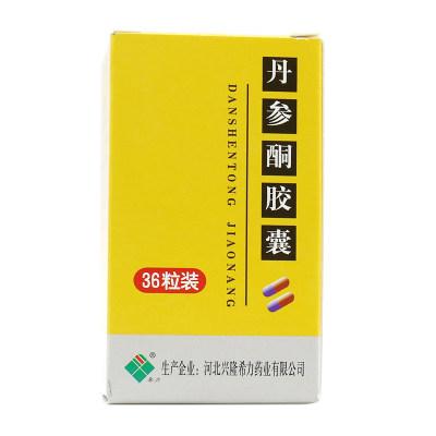 希力 丹参酮胶囊 0.25g*36粒*1瓶/盒