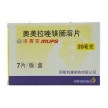 AstraZeneca/阿斯利康 洛赛克MUPS 奥美拉唑镁肠溶片 20mg*7片/盒