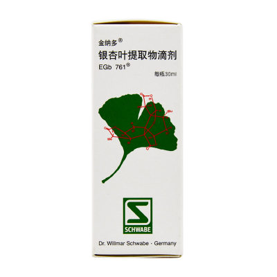 金纳多 银杏叶提取物滴剂 30ml*1瓶/盒