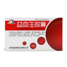 金复康 益血生胶囊 0.25g*48粒/盒
