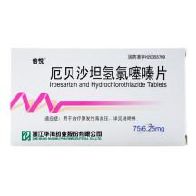 倍悦 厄贝沙坦氢氯噻嗪片 20片/盒