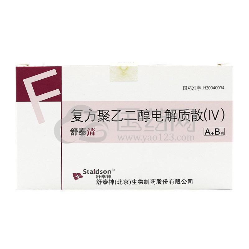 STAIDSON/舒泰神 舒泰清 复方聚乙二醇电解质散(IV) 6袋/盒