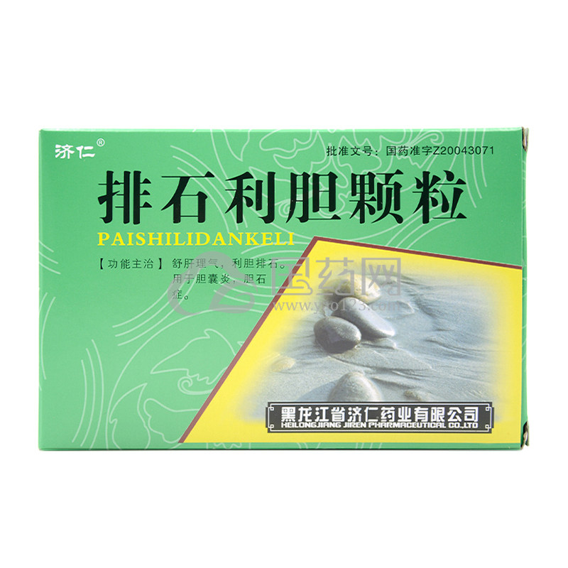 济仁 排石利胆颗粒 10g*8袋/盒