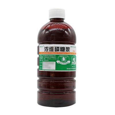 GREEN GOLD/绿金子 浓维磷糖浆 500ml