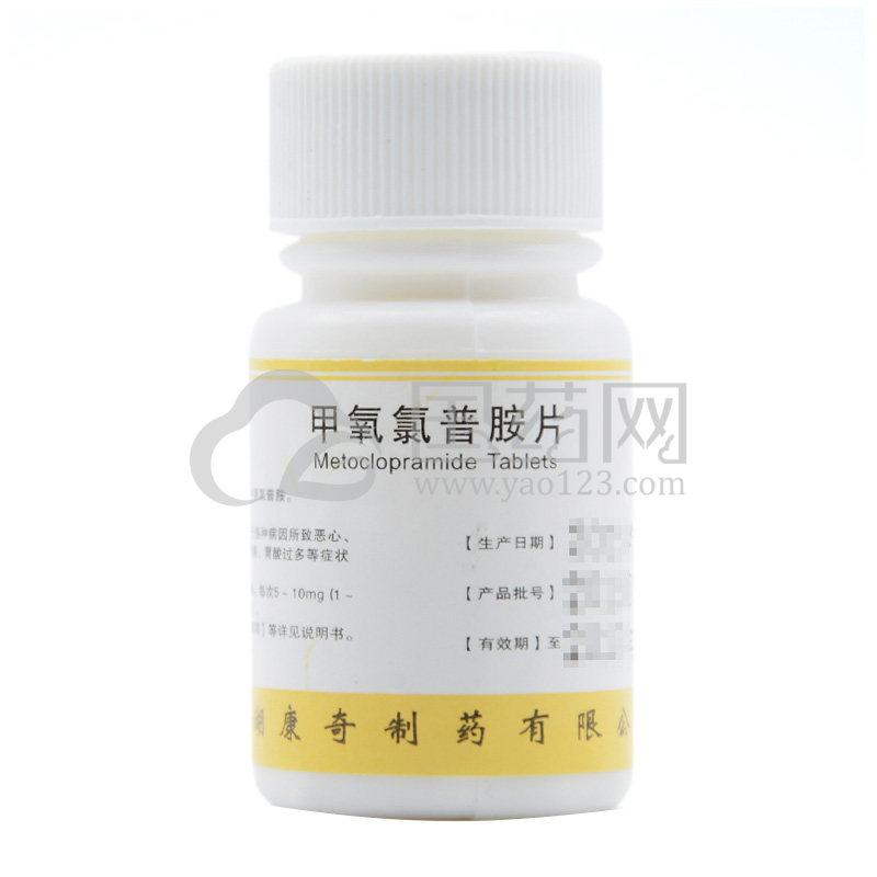 长江 甲氧氯普胺片 5mg*100片/瓶