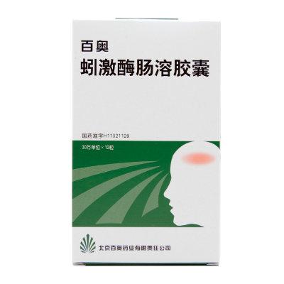 百奥 蚓激酶肠溶胶囊 12粒/盒