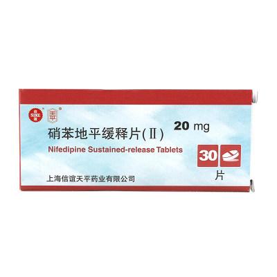 SINE/信谊 硝苯地平缓释片(II) 20mg*30片/盒