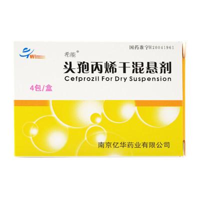 希能 头孢丙烯干混悬剂 0.125g*4包/盒
