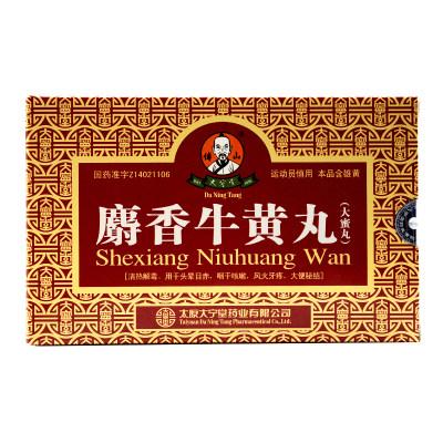 傅山 麝香牛黄丸 3g*6丸/盒