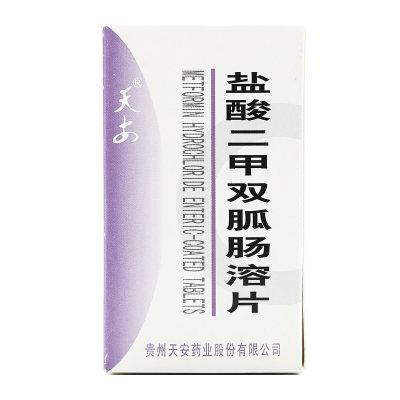 天安 盐酸二甲双胍肠溶片 0.5g*30片*1瓶/盒