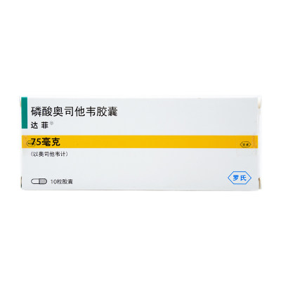 达菲 磷酸奥司他韦胶囊 75mg*10粒/盒