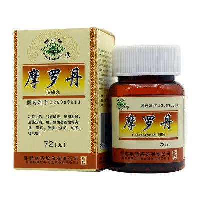 华山牌 摩罗丹 72粒*1瓶/盒