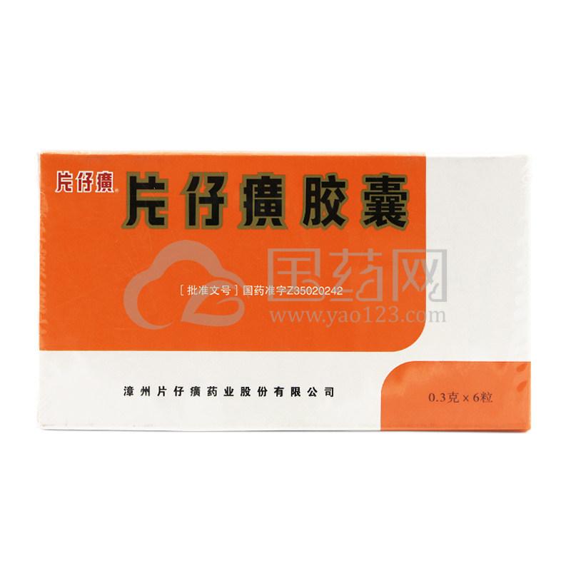 PIEN TZE HUANG/片仔癀 片仔癀胶囊 0.3克*6粒*1板/盒