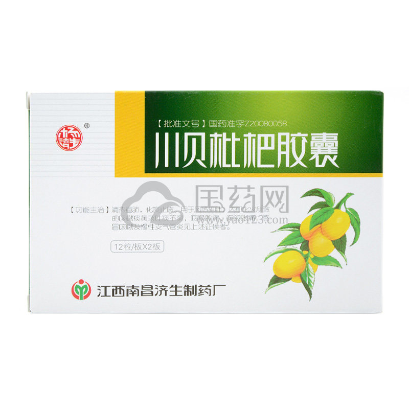 杨济生 川贝枇杷胶囊 0.2g*24粒/盒