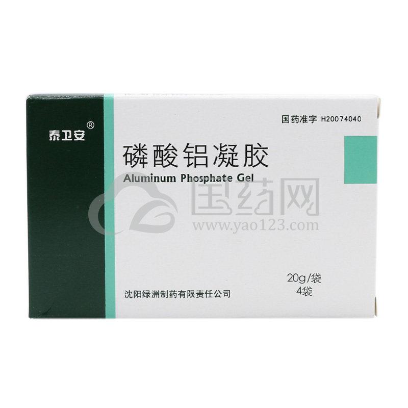 泰卫安 磷酸铝凝胶 20g*4袋/盒