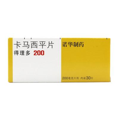 得理多 卡马西平片 200mg*30片/盒