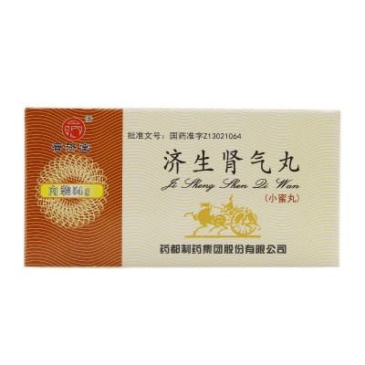 普济堂 济生肾气丸 54g*1瓶/盒