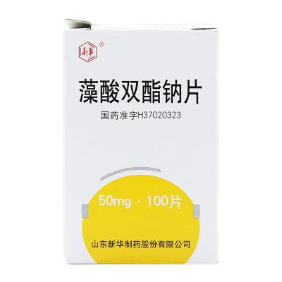 新华 藻酸双酯钠片 50mg*100片*1瓶/盒