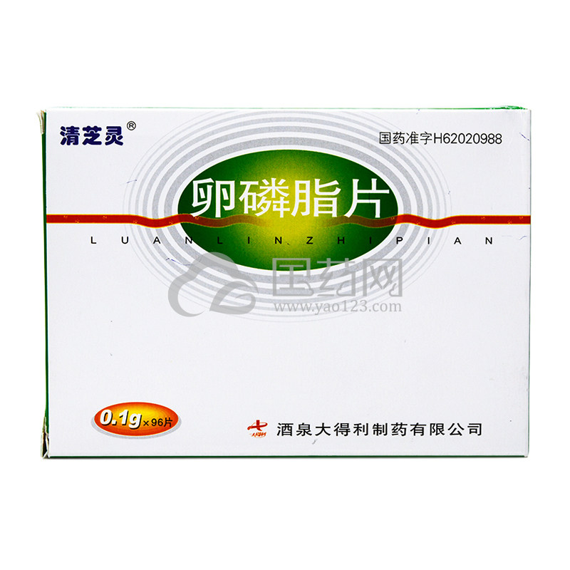 清芝灵 卵磷脂片 0.1g*96片/盒