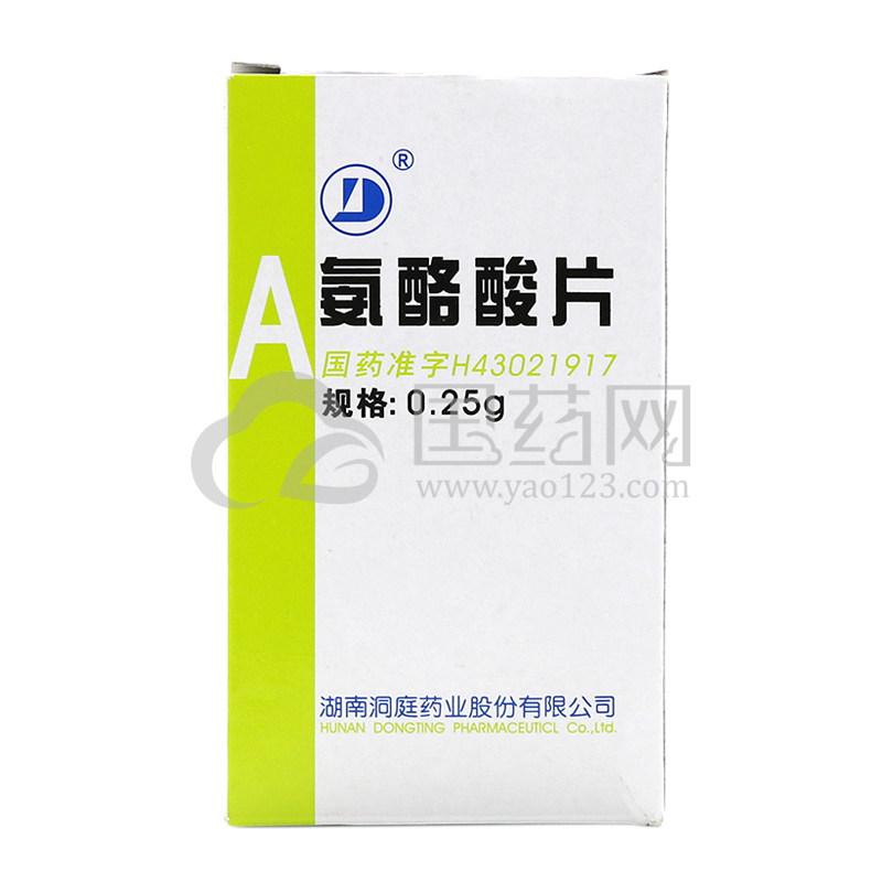洞庭 氨酪酸片 0.25g*100片/盒