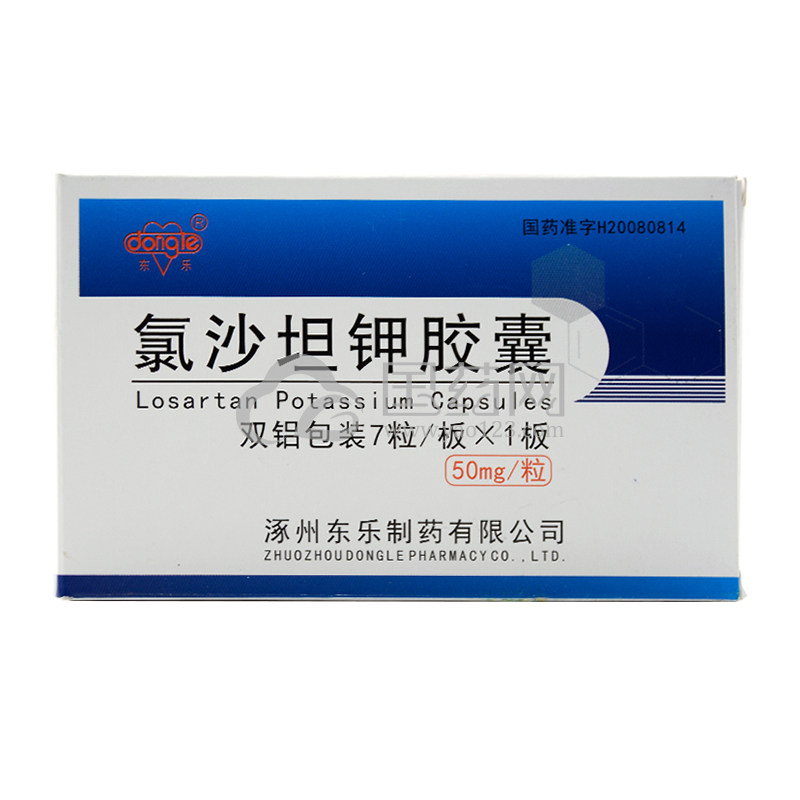 东乐 氯沙坦钾胶囊 50mg*7粒/盒