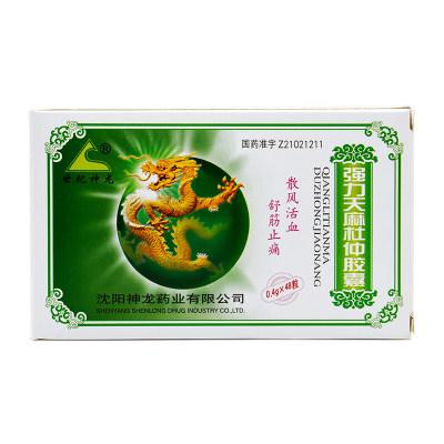 世纪神龙 强力天麻杜仲胶囊 0.4g*48粒/盒