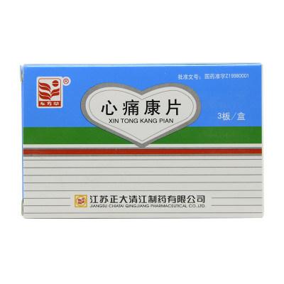 东方草 心痛康片 0.3g*36片/盒