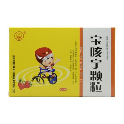 东方 宝咳宁颗粒 5g*8袋/盒