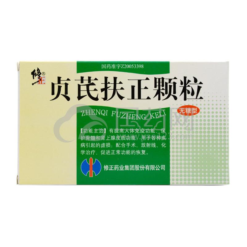 修正 贞芪扶正颗粒 5g*10袋 /盒