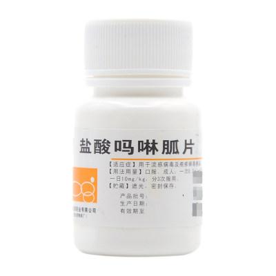 难老泉 盐酸吗啉胍片 0.1g*100片/瓶