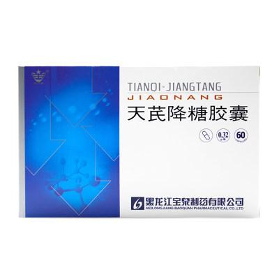 双兰星 天芪降糖胶囊 0.32g*60粒/盒