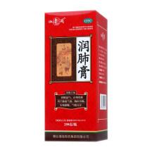 仙阁 润肺膏 250g/瓶