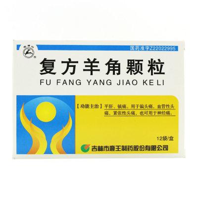 龙潭山 复方羊角颗粒 8g*12袋/盒