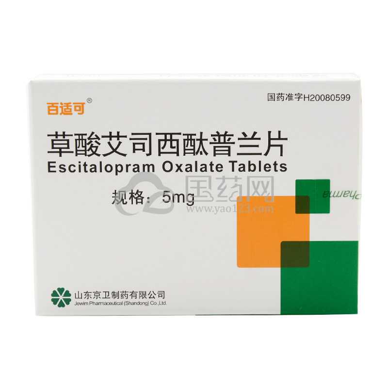 百适可 草酸艾司西酞普兰片 5mg*14片/盒