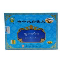 甘露 七十味珍珠丸 1g*6丸/盒