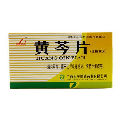 德致 黄芩片 0.37g*24片/盒