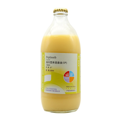 百普力 肠内营养混悬液 500ml/瓶