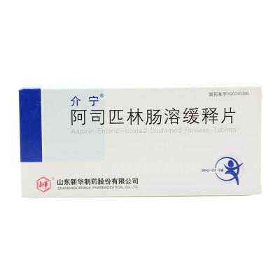 介宁 阿司匹林肠溶缓释片 50mg*24片/盒