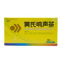 黄氏 黄氏响声茶 0.8g*30袋/盒
