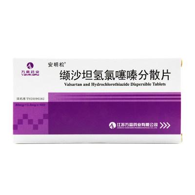 安明松 缬沙坦氢氯噻嗪分散片 80mg:12.5mg*10片/盒