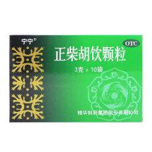 宁宁 正柴胡饮颗粒 3g*10袋(无蔗糖型)
